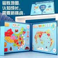 中��地�D拼�D磁性世界�和�益智玩具4�q6多功能磁力木�|女男孩早教