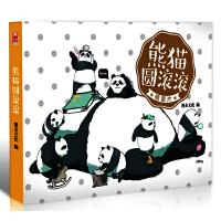 熊猫圆滚滚(明信片)