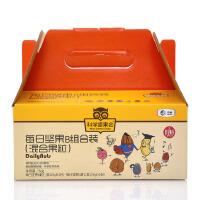 【暑期满减】时怡科学坚果会每日坚果B(组合装750g)30包