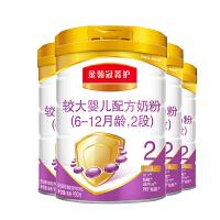 伊利 金领冠菁护(呵护)较大婴儿奶粉 2段 900g 4桶