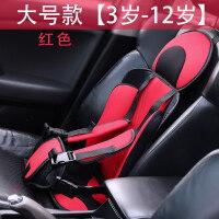 儿童安全座椅汽车用便携0-4-12岁简易便捷车载通用坐椅宝宝安全带 汽车用品