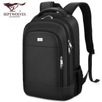 七匹狼商务双肩包男书包休闲男士背包大容量中学生女电脑包旅行包