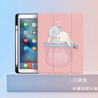 iPad2018保护套带笔槽苹果9.7英寸六代平板电脑pencil笔套壳子applepencil卡通