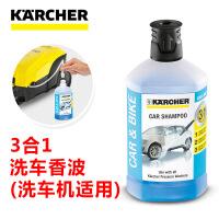德国进口洗车液香波水蜡白车强力去污上光专用泡沫汽车清洗剂