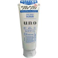 日本Shiseido/资生堂 UNO吾诺男士洗面奶洁净保湿清洁 细致毛孔 洁面乳 蓝色