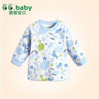 歌歌宝贝 春秋新款宝宝上衣 婴幼儿贴身上衣 宝宝肩扣上衣 圆领肩扣上衣
