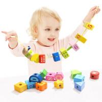 一两岁早教1-2-3岁宝宝穿线积木儿童串串珠玩具益智穿珠子