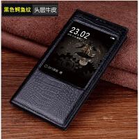 金立M2017手机壳手机套保护壳保护套真皮手机套智能休眠