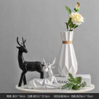 简约现代花瓶摆件家居饰品客厅酒柜装饰品摆件陶瓷鹿摆件