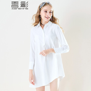 不规则衬衫女 香影2018春款新款翻领长袖衬衣气质纯色显瘦上衣潮