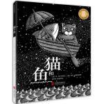 精装引进版绘本 《猫和鱼》