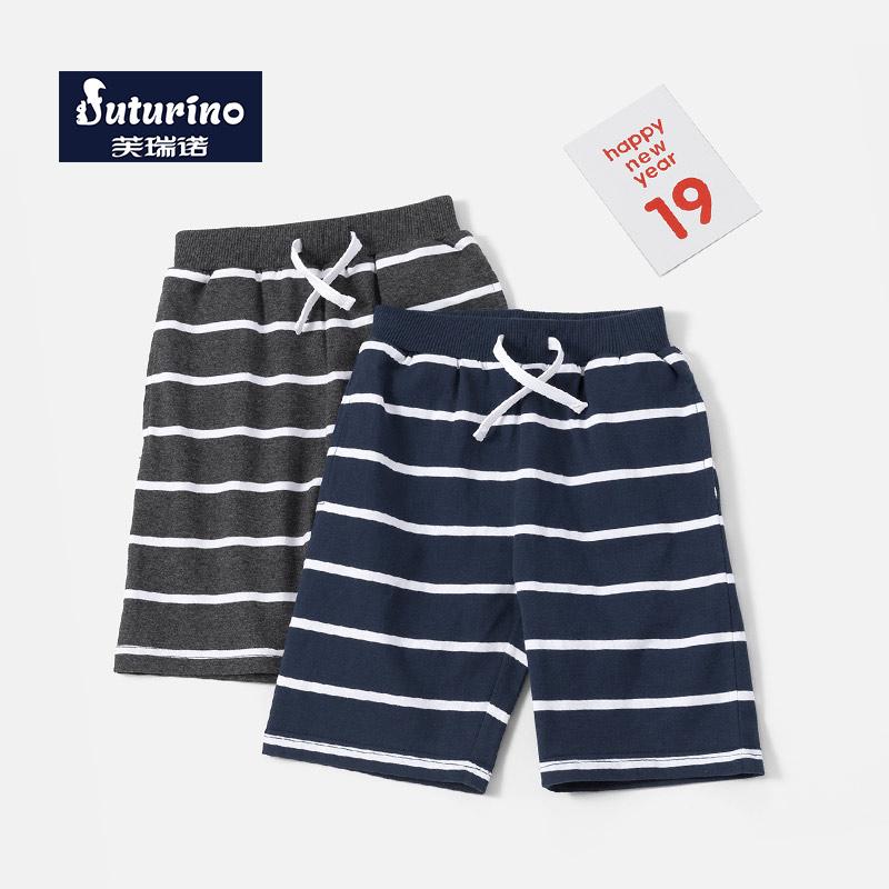 【3件1.7折】芙瑞诺童装男童夏装2019春夏新品两色五分条纹短裤裤子