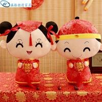 中式摆件情侣结婚实用创意婚庆闺蜜新婚礼品礼物朋友摆件订婚娃娃婚房小号*乔迁