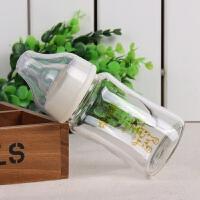 婴儿宝宝玻璃奶瓶150ml 240ml 宽口径婴儿宝宝储奶瓶