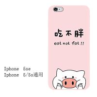 iphone7苹果6s手机壳6plus全包硅胶xr软壳5s防摔8X女款xs max新款