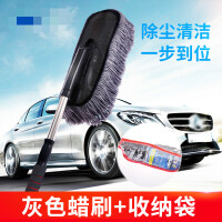 汽车用品洗车拖把除尘掸子擦车神器蜡拖软毛扫灰刷子清洁套装工具 灰色 蜡刷