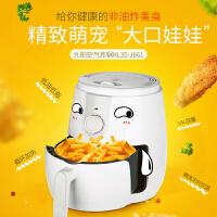九阳(Joyoung)大容量空气炸锅家用不沾易清洗3.5升无油煎炸 KL35-J661