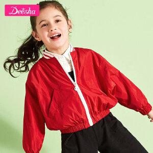 【3折价:62】笛莎童装女童外套2019春季新款中大童儿童外套字母印花款拉链上衣