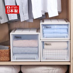 三个组合装 日本天马 抽屉式收纳箱透明塑料衣柜收纳盒面宽30厘米