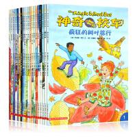 神奇校车疯狂的树叶旅行全20册 海底探险 桥梁书版 小学生读物 儿童科普百科全书4-10岁儿