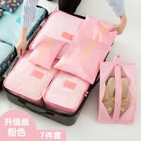 旅游鞋子内衣收纳包整理袋套装旅行收纳袋行李箱衣物衣服