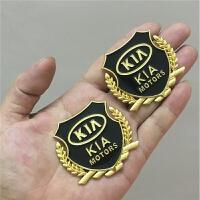 起亚K2 K3 K4 K5福瑞迪 智跑 秀儿专用车身装饰车贴金属车标改装