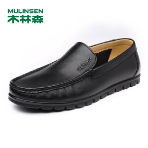 木林森男鞋 男士头层牛皮套脚商务休闲豆豆鞋 05177304