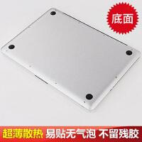 苹果笔记本MacBook12电脑Pro/Air11/13/15寸Retina底部3M外壳 Air 11.6底部面-银色