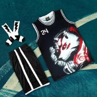 篮球衣训练魄炼湘北队服男女diy篮球服套装背心篮球衣订做定制 黑色