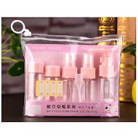 化妆品分装瓶套装 便携包旅行套瓶 化妆品空瓶子按压瓶喷瓶小喷壶