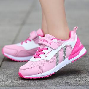 【每满100减50】女童鞋春秋季2017新款女童鞋儿童运动鞋中大童韩版透气网鞋跑步鞋