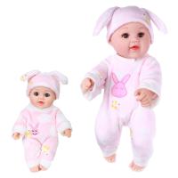 中天乐 布娃娃宝宝玩偶儿童公主眨眼抱睡公仔仿真婴儿软胶洋娃娃毛绒玩具