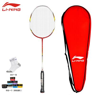 李宁(LI-NING) 羽毛球拍单拍 全碳素超轻男女羽拍
