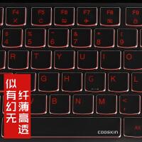 联想笔记本电脑键盘保护贴膜拯救者R720 Y520 15.6寸防尘小新潮 Y520 纳米银