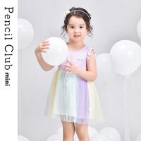 【3件2折】铅笔俱乐部童装女童连衣裙女宝宝彩色拼接裙子飞袖裙2021夏装新款