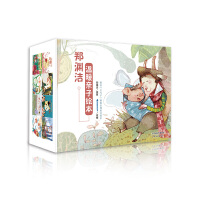 郑渊洁温暖亲子绘本(全8册)