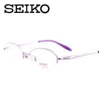 精工眼镜框近视女款 半框纯钛近视眼镜光学配镜轻H02058