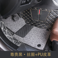 车上生活适用于2017捷豹XFL丝圈脚垫捷豹全包围双层皮革丝圈脚垫捷豹XFL改装脚垫