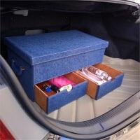 汽车收纳箱后备箱储物箱子车载整理箱用品车用尾箱鞋子收纳盒皮革