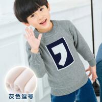 童装新款儿童毛衣秋冬中大童套头小孩加绒加厚男童针织线外套