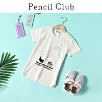【专区119元4件】铅笔俱乐部童装2020夏季儿童圆领上衣男童短袖T恤中大童男孩T恤