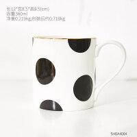 现代简约陶瓷马克杯茶杯水杯办公室家居日用桌面实用小装饰品摆件