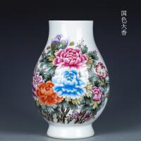粉彩陶瓷花瓶仿古新中式家居客厅酒柜博古架装饰品复古摆件