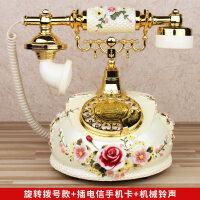 仿古电话机欧式田园复古老式实木旋转客厅家用美式电话座机