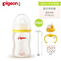 奶瓶宽口径PPSU防摔宝宝喝水喝奶带手柄吸管日本新生婴儿奶瓶a208