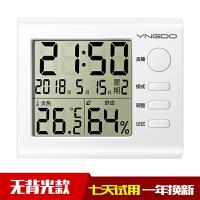 仪度(YiDU)家用温度计室内多功能电子温湿度计婴儿房高精度温度湿度测量仪器电带闹钟功能 105mm*92mm*22m