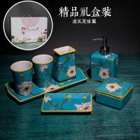 卫生间用品用具陶瓷卫浴六件套创意浴室酒店高端美式口杯洗漱套装