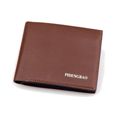 男士钱包横竖款皮夹男式短款钱夹 黑色短款男士钱包长款 钱包男短款 啡色横款13832