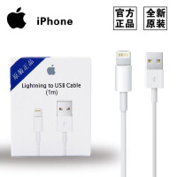 【原装正品】iphone7plus原装充电线iphone6原装数据线iPhone7数据线苹果5s原装数据线苹果7数据线