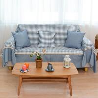 乐唯仕沙发套沙发罩新款布艺沙发垫全包盖巾四季通用防尘巾防尘罩定做